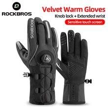 Rockbros adjusatbleサイクリング手袋反射スクリーンタッチ暖かいmtbバイク手袋屋外防水オートバイ自転車手袋