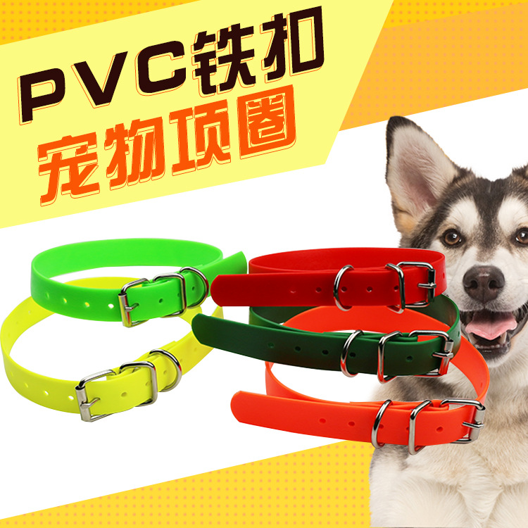 PVC Iron Button Waterproof Pet Collar Multi-color Dog Hand Holding Rope Neck Ring Pet Supplies