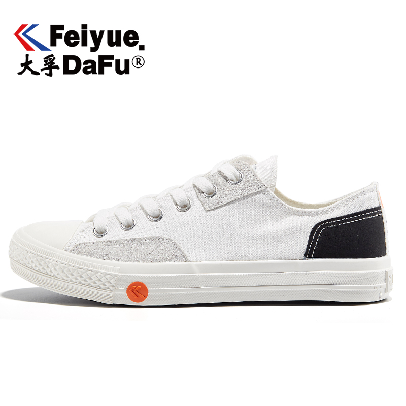 DafuFeiyue Casual Black Flats 2020 Low-top Canvas Shoes Women Men Elastic Insole Vulcanized Shoes 2 Colors Fashion Autumn Flats