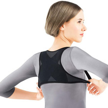 Breathable Back Posture Corrector Posture Clavicle Support C