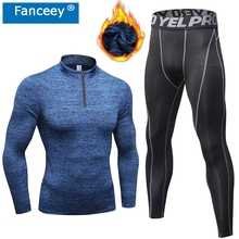 Fanceey High Collar Winter Thermal Underwear Men Long Johns