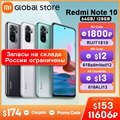 Глобальная версия Xiaomi Redmi Note 10 4 ГБ 64 ГБ/4 ГБ 128 Гб телефон Snapdragon 678 AMOLED дисплей 48MP Quad Camera 33 Вт