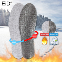Insoles Footwear Tourmaline-Self-Heating-Insoles Warm Heated-Outdoors HOT Foil for Natural