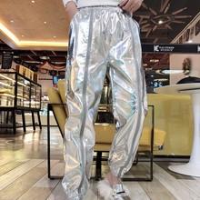 Kostki cienkie błyszczące srebrne Harem zamek do spodni spodnie dresowe do biegania koreański styl kobiety tiktok ubrania jesienne spodnie tanie tanio BIRGHWATER Poliester Kostki długości spodnie CN (pochodzenie) HLY352 Drukuj Streetwear Harem spodnie Mieszkanie REGULAR