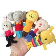 Finger-Puppet Plush for Children Lovely Kids Baby Favor Dolls Animal Cartoon 5pcs/Set