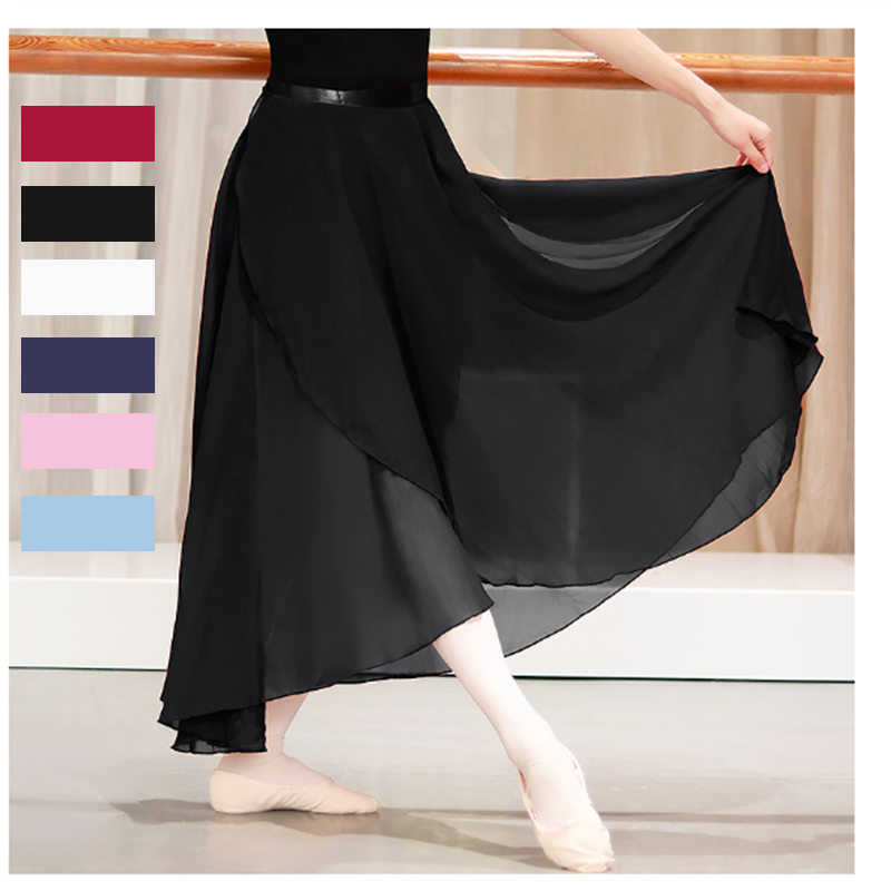 Adults Long Chiffon Ballet Skirts Women Lyrical Soft Ballet Dress Black Burgundy Navy Pink White Ballet Dance Costumes