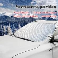 자동차 커버 자동차 앞 유리 커버 안티 눈 서리 얼음 앞 유리 먼지 보호기 열 태양 그늘 얼음 대형 눈 먼지 보호기