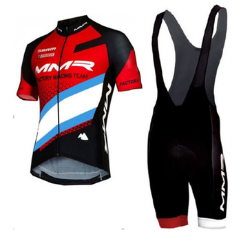 цена на Cycling jersey set MMR summer men short sleeve jersey bib short bike clothing maillot ciclismo mtb bicycle pro team cycling suit