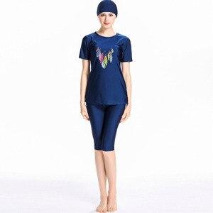 Image 3 - Женская пляжная одежда, купальный костюм, мусульманский темно синий купальник с принтом, скромный купальник из трех предметов, размеры 4XL