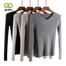 Women Knitted Basic Vintage