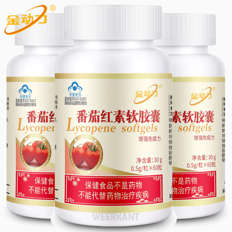 3 Bottles Lycopene Supplement For Prostate And Heart Health Support Contains Antioxidant Properties