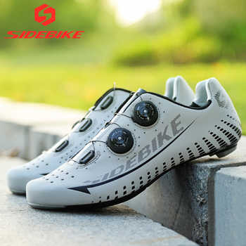 Sidebike 3M Reflectiv Carbon Ultralight Cycling Shoes self-Locking Racing Bike Shoes Road Bike Athletic Riding Shoes Ciclismo - DISCOUNT ITEM  35 OFF Sports & Entertainment