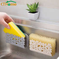 Kitchen Bathroom Drying Rack Sink Suction Sponges Holder Rack Suction Cup Dish Cloths Holder Scrubbers Soap Storage Wall-mounted
