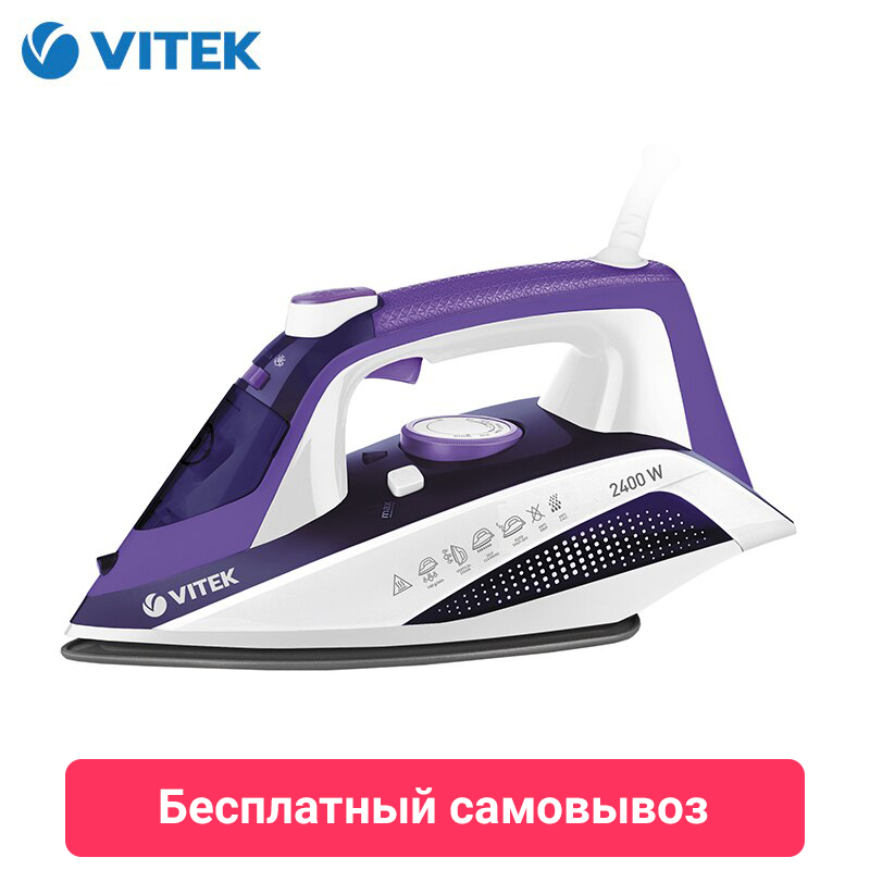 Iron VITEK VT-8310 Electric Laundry Household Appliances For Ironing