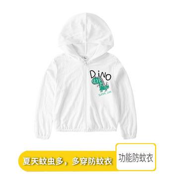 Odzież chroniąca przed słońcem dla dzieci wiosna lato cienka osłona przeciwwiatrowa dla dzieci chłopcy dziewczęta dzieci przeciw komarom 30 tanie i dobre opinie M Pure Guangdong Anti mosquito Suit Mapping Dinosaur
