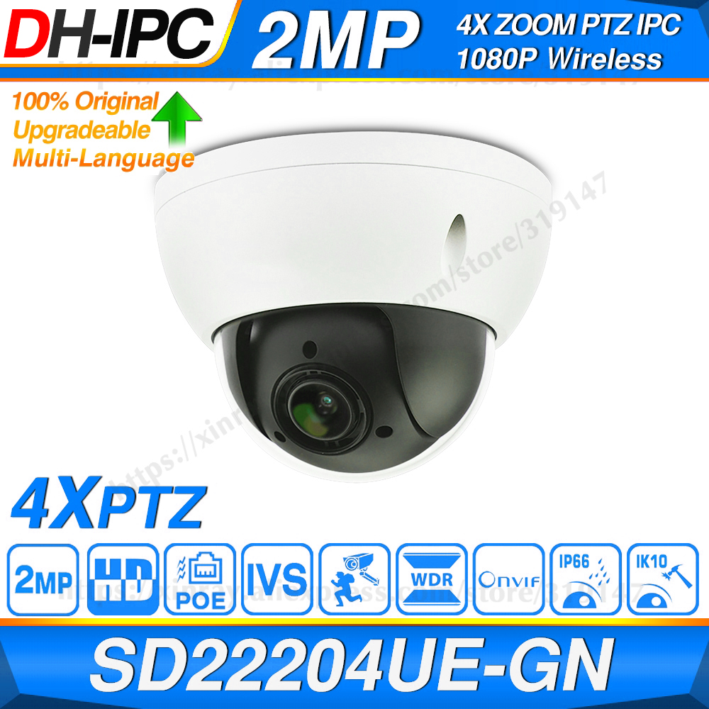 Dahua Original SD22204UE-GN 2MP POE 2.7~11mm 4X Zoom PTZ H.265 ICR IVS Face Detect IP66 IK10 Onvif IP Camera Replace SD22404T-GN