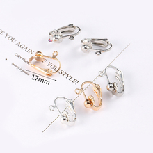12PCS 17MM Gold Color Silver Zinc Alloy Earring Clip for Jewelry Making Findings Accessories