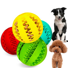 Pet Sof Dog Toys Toy Funny Interactive Elasticity Ball Dog Chew Toy for Dog Tooth Clean Ball of Food Extra-tough Rubber Ball цена и фото