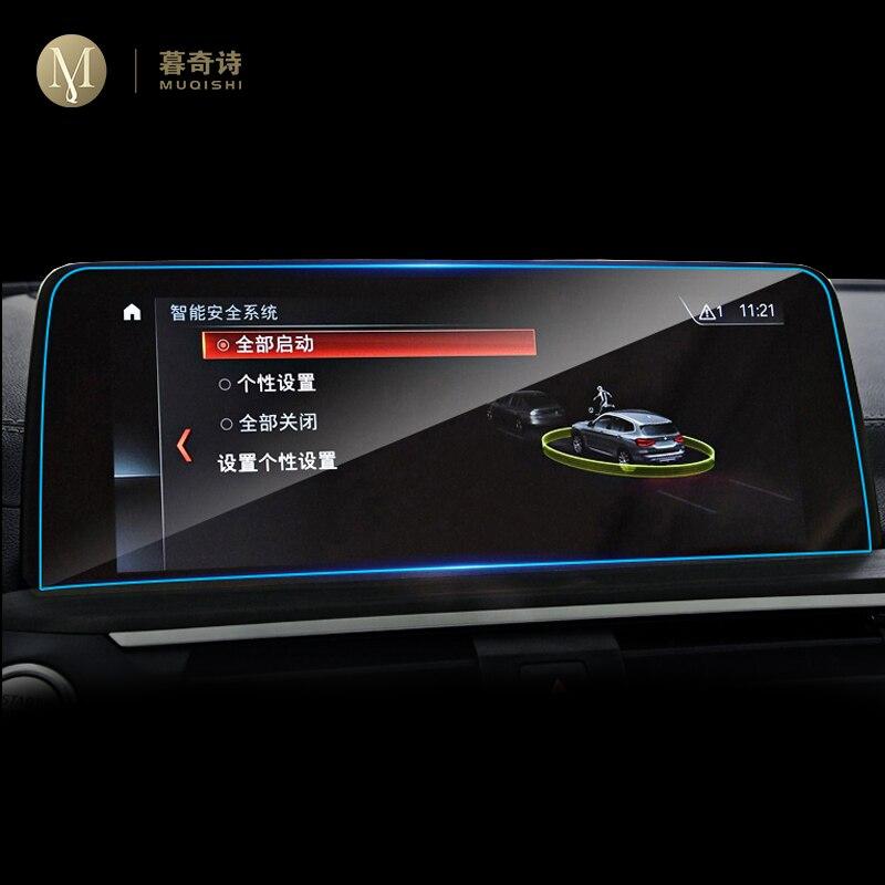 Для BMW X3 G01 G02 2018 2019 2020 Автомобильная внутренняя GPS навигационная пленка ЖК-экран Защитная пленка из закаленного стекла против царапин