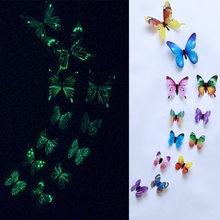 12 шт/компл светящиеся бабочки настенные наклейки для гостиной