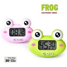 Minuterie numérique électronique mignonne grenouilles, 1-99 Minutes, pour l'étude de la cuisine, rappel de travail, pour magasin, Gadget de cuisine à domicile, cadeau, nouveauté