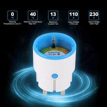 NAS-WR01ZE Z- Remote Socket EU Plug for Fibaro Alarm 110-230V(China)