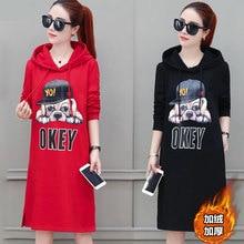 pug warm womens hoodies long oversized hoodie dress plus size women hooded white red black hoody ladies hoodies-women
