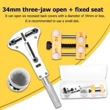 Pro acessórios relógio de volta caso capa abridor removedor titular ferramenta de reparo kit relógio ferramenta de reparo dropshipping