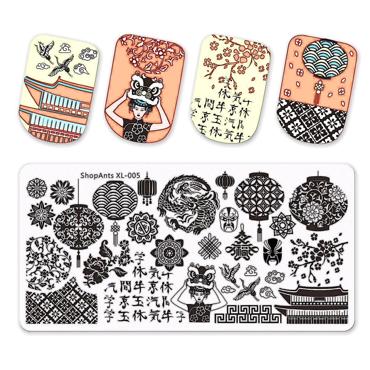 Los compradores estampan las uñas placas de carácter chino linterna elementos naturaleza mundo imagen plantilla para uñas Plantilla de sello de Arte de uñas XL-005
