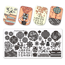 Shopants Nail Stempelen Platen Chinese Karakter Lantaarn Elements Natuur Werelden Afbeelding Nail Stencil Nail Art Stamp Template XL-005(China)