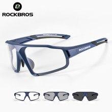 Очки велосипедные ROCKBROS мужские фотохромные, спортивные солнцезащитные, защитные, для езды на горном велосипеде