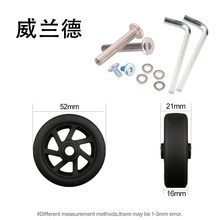 Wheels  luggage wheels rolling parts password box casters Aircraft suitcase factory outlet single black