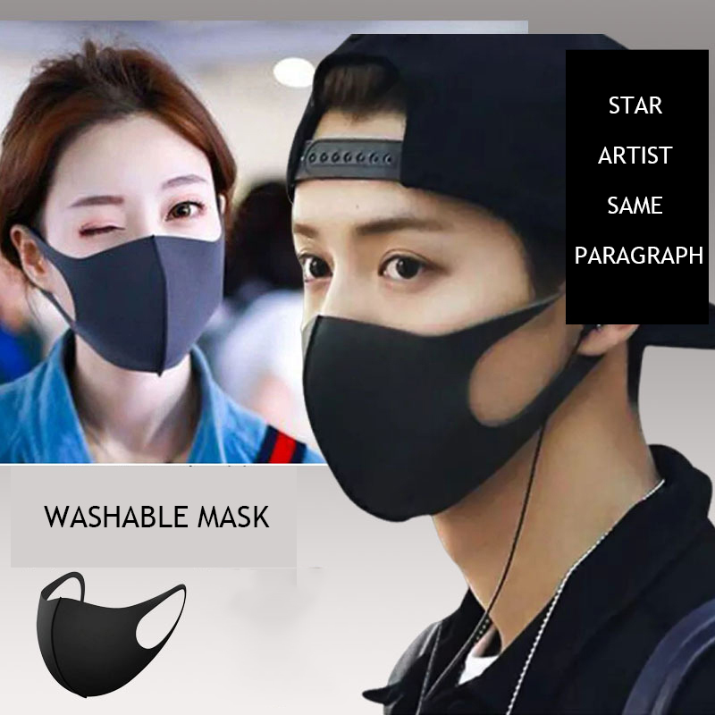 Men Mouth Mask Dust-proof Breathable Women Windproof Anti-fog Cotton Kpop Cold-resistant Fashion Personality Tide Boy Girl