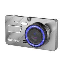 4 дюйма вождения Регистраторы автомобиля на приборной панели для Камера s ЖК-дисплей Дисплей видео Камера Широкий формат JFlyer