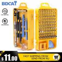 BDCAT Drop 108 en 1 Juego de destornillador multifunción ordenador PC teléfono móvil Digital dispositivo electrónico reparación mano hogar herramientas Bit