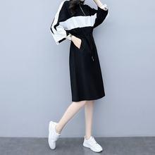 Новое Стильное повседневное модное летнее платье со свободной