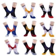 Новинка, высококачественные спортивные велосипедные удобные и дышащие носки, мужские спортивные велосипедные Компрессионные носки для бега, баскетбола