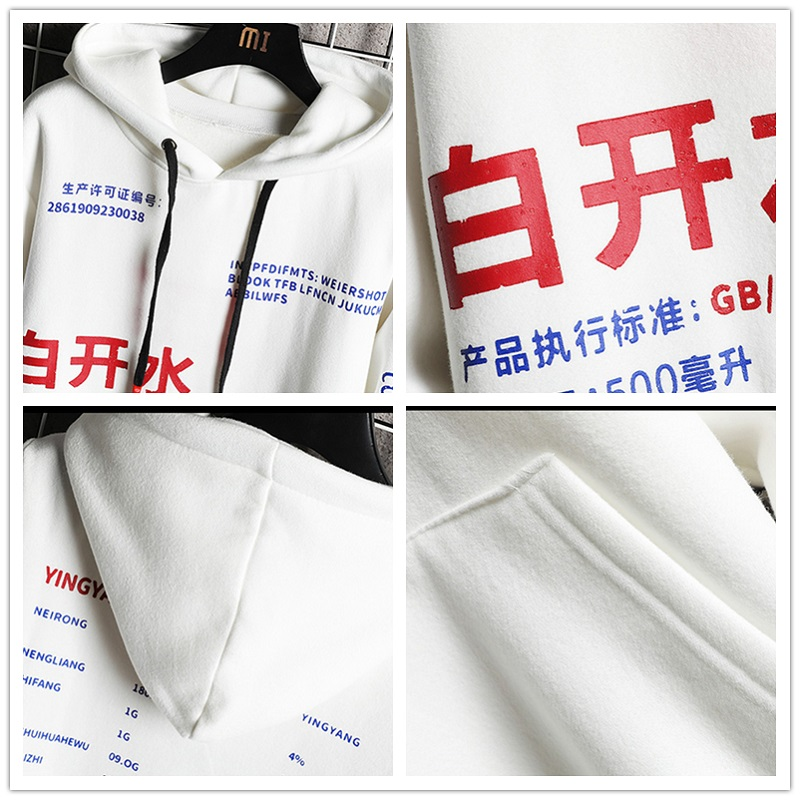 SingleRoad Men's Hoodies Men Winter Fleece Harajuku Japanese Streetwear Hip Hop Yellow Hoodie Men Sweatshirts Sweatshirt Male 6
