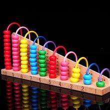 Детская деревянная Радужная расчетная рамка цифры сложение вычитание