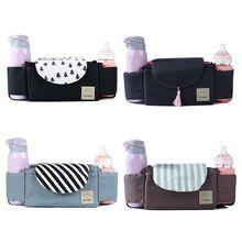 Baby Stroller Storage Bag Multi-functional Organizer Pram Buggy Pushchair Cup Diaper Hanging Bag