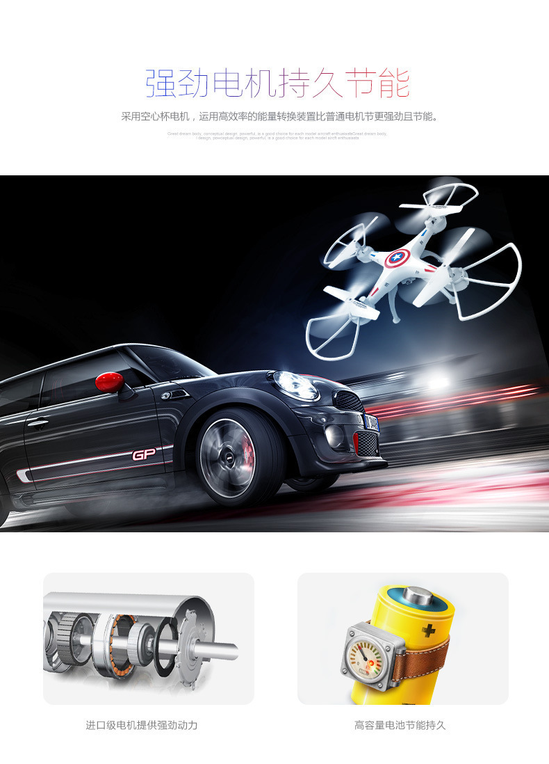 F504 Fancy Rotating Space Walk A3 Quadcopter Aerial Photography Remote Control Aircraft Unmanned Aerial Vehicle Folding