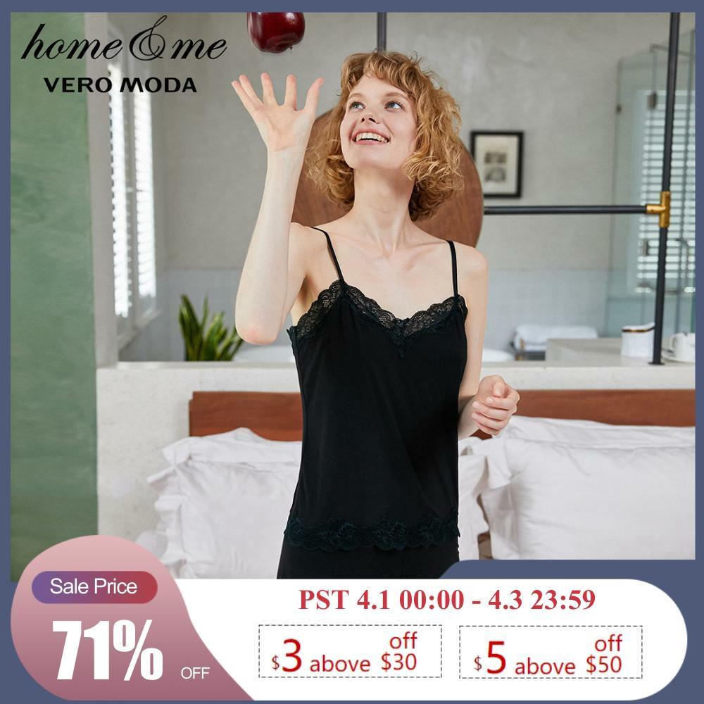 Vero Moda Women's Modal Laced Sun-top Camisole Shorts Two-pieces Sleepwear   Pajamas     Sets   | 3194TS501