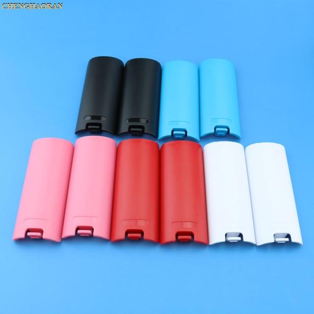 Funda trasera para mando a distancia de Nintendo Wii, funda protectora para batería, juego inalámbrico, 1 unidad