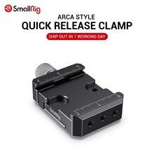 SmallRig Arca tipi Ronin SC hızlı serbest bırakma kelepçesi DJI Ronin için S / Ronin SC ve ZHIYUN vinç serisi/Weebill S Gimbals 2506