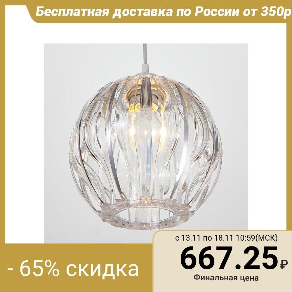 Lamp 8330/1, хЕ27 15 W, 23x21 60 ...