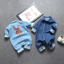 Baby Romper Spring Autumn Stretchable Newborn Denim Jumpsuit Baby