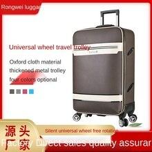 Universal Wheel Draw-Bar Luggage Men