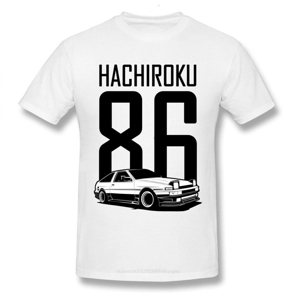 Hachiroku TShirt T-Shirt Tee Kids Unisex Children Turbo JDM Cute AE86 Twincam