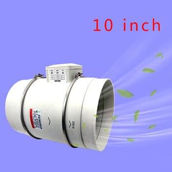 10 Extractor fan duct inline extraction exhaust ventilation air blower window ventilator vent for kitchen bathrooms bedroom
