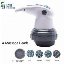 YICHANG elektrikli titreşimli vücut masajcısı zayıflama boyun yoğurma masaj Relax ürün masaj silindiri Anti selülit makinesi